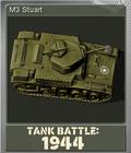 Tank Battle 1944 Foil 1
