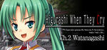 Higurashi When They Cry Hou - Ch.2 Watanagashi Logo