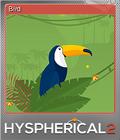 Hyspherical 2 Foil 6