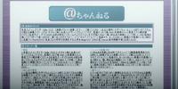 @channel log translation