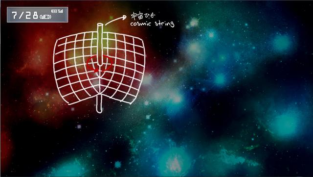 File:Cosmic 2.png