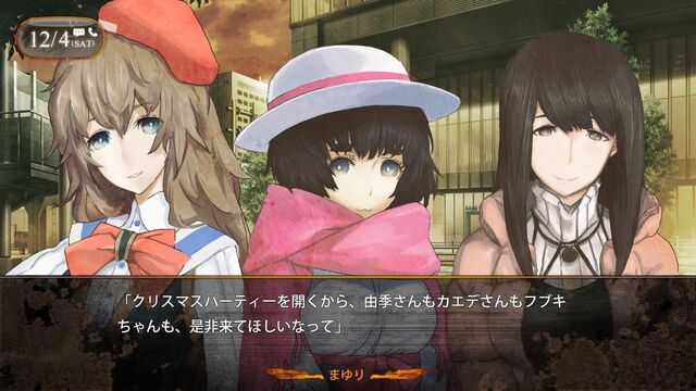 File:SG0YukiMayuKaede12 04.jpg
