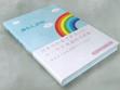 Moeka's novel