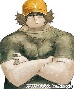 File:Daru profile.jpg