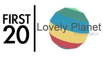 Lovely Planet - First20