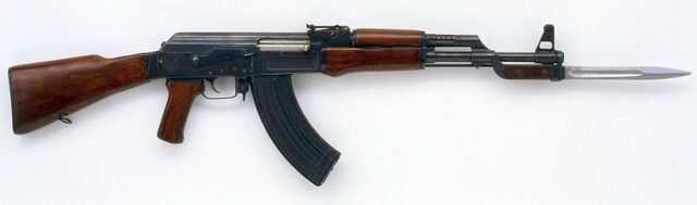 File:АК-47.jpg