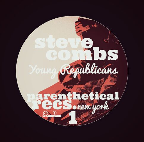 File:YoungGOP.jpg
