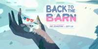 Back to the Barn/Gallery