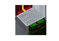 File:Gift Storage Modul.png