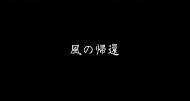 File:Episode 1 (title).png