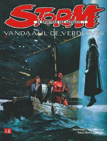 File:Storm cover16.jpg