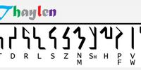 Thaylen Script