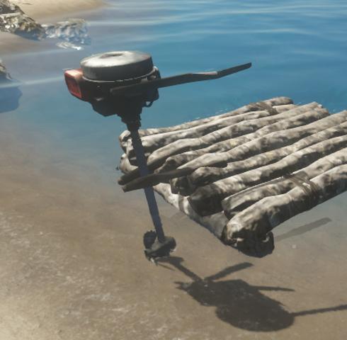 File:Boat motor.png