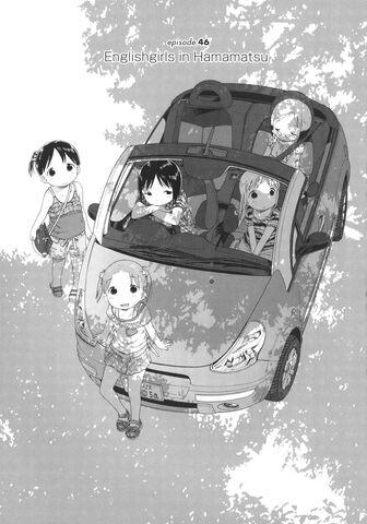 File:Ichigo Mashimaro manga Chapter 046 jp.jpg