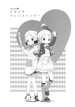 Ichigo Mashimaro manga Chapter 049 jp