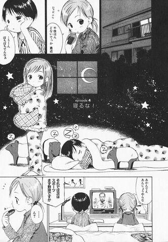 File:Ichigo Mashimaro manga Chapter 004 jp.jpg