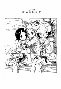 Ichigo Mashimaro manga Chapter 032 jp