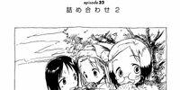 Ichigo Mashimaro Chapter 032
