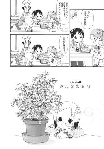 File:Ichigo Mashimaro manga Chapter 044 jp.jpg