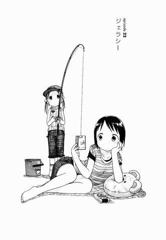 File:Ichigo Mashimaro manga Chapter 022 jp.jpg