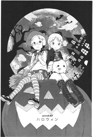 File:Ichigo Mashimaro manga Chapter 067 jp.jpg