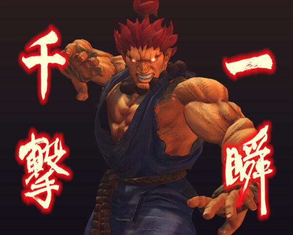 File:Isshun Sengeki.jpg