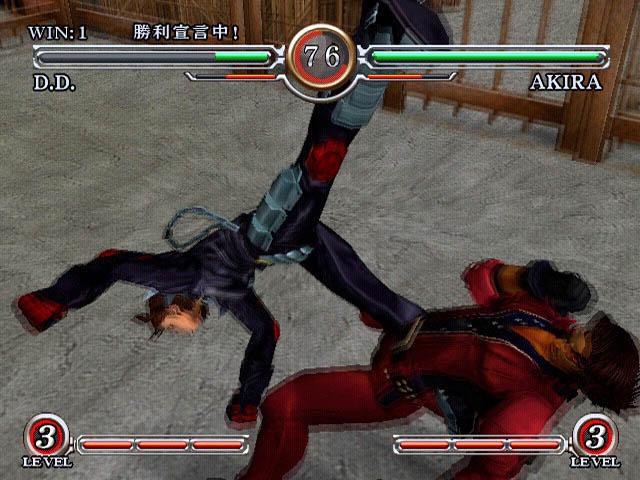 Archivo:Capcom Fighting All Stars 00-14.png