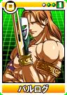 File:Capcom0095.png