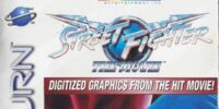 Street Fighter: The Movie (home video game)