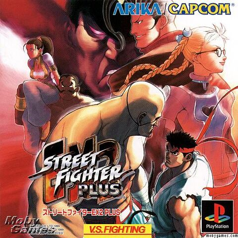 File:Streetfighter-ex2-poster.jpg