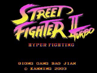 File:Street Fighter II Turbo - Hyper Fighting-3.png