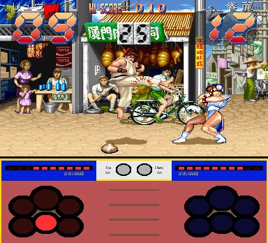 File:Street Fighter Ken Sei Mogura gameplay.png