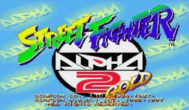 File:Street Fighter Alpha 2 Gold Title.png