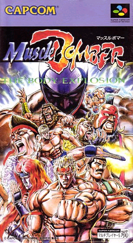 File:SMJapan.png