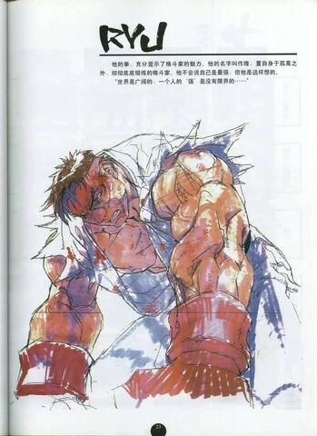 File:Page020.jpg