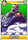 File:Capcom0089.png
