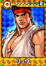 Ryu2-dss