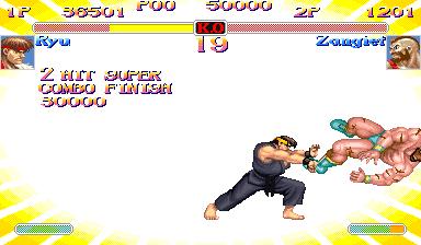 File:Super Street Fighter II X screenshot.png