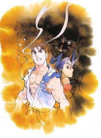File:SFEC Ryu Rose.jpg
