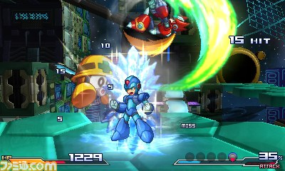 File:Project X Zone Screenshot (X).jpg