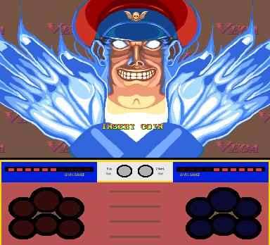 File:Street Fighter Ken Sei Mogura Bison intro.png
