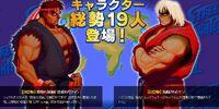 Evil Ryu/Gallery