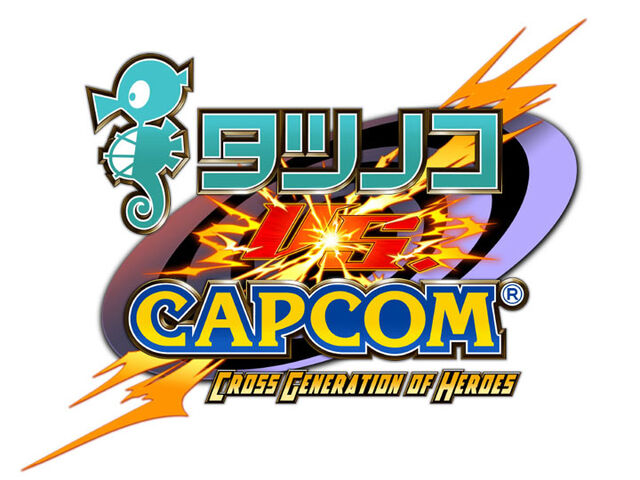 Archivo:Tatsunoko vs. Capcom - Cross Generation of Heroes Logo.jpg
