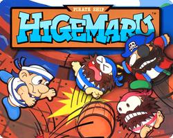 File:Higemaru1.png