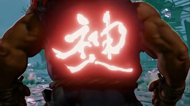 File:Akuma Reveal.jpeg