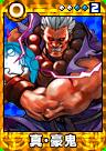 Capcom0058