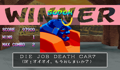 File:Streetfighterzero-deathcar.png