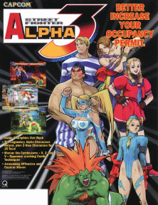 Archivo:Street Fighter Alpha 3 flyer.png