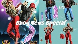 Red Bull BC One Street Fighter 5 Skins? Bboy meets gaming. Bboy News special.