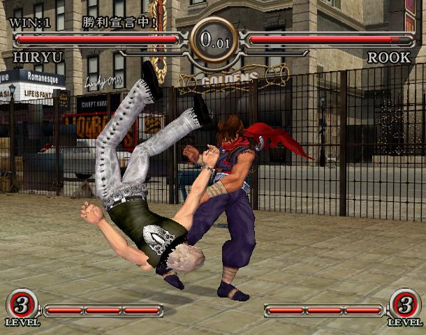 File:Game03.jpg